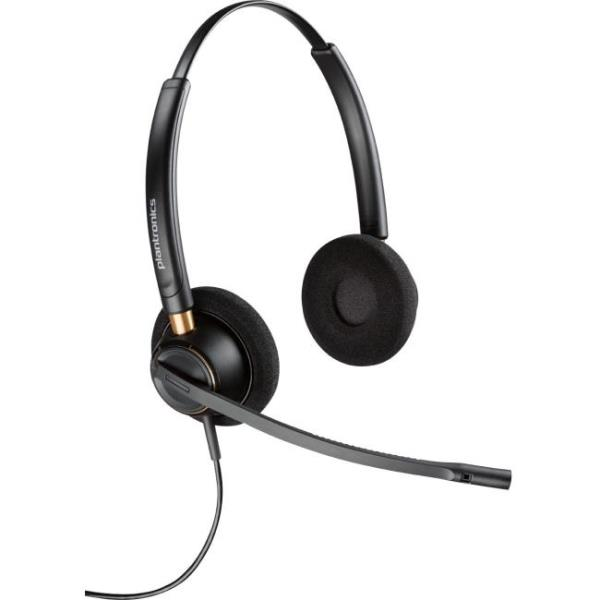 Plantronics EncorePro HW520 Headset - Stereo - Wired - Over-the-head - Binaural - Supra-aural - Noise Cancelling Microphone 89434-01