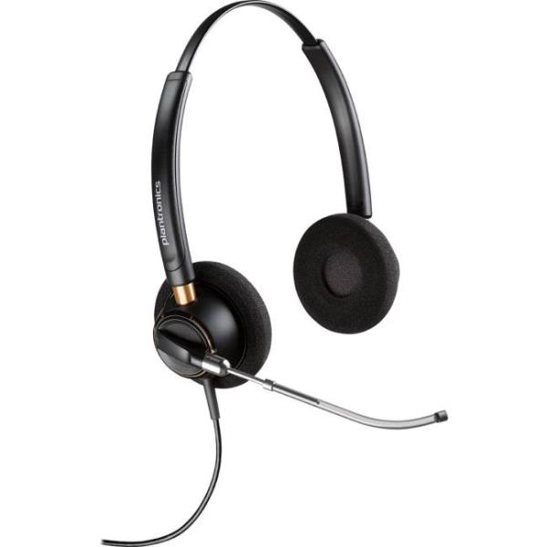 Plantronics EncorePro HW520V Headset - Stereo - Wired - Over-the-head - Binaural - Supra-aural 89436-01