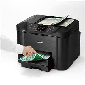 Canon Maxify Mb5420 Wireless Small Office All-in-one Inkjet Printer - Copy - Scan - Fax 0971C003